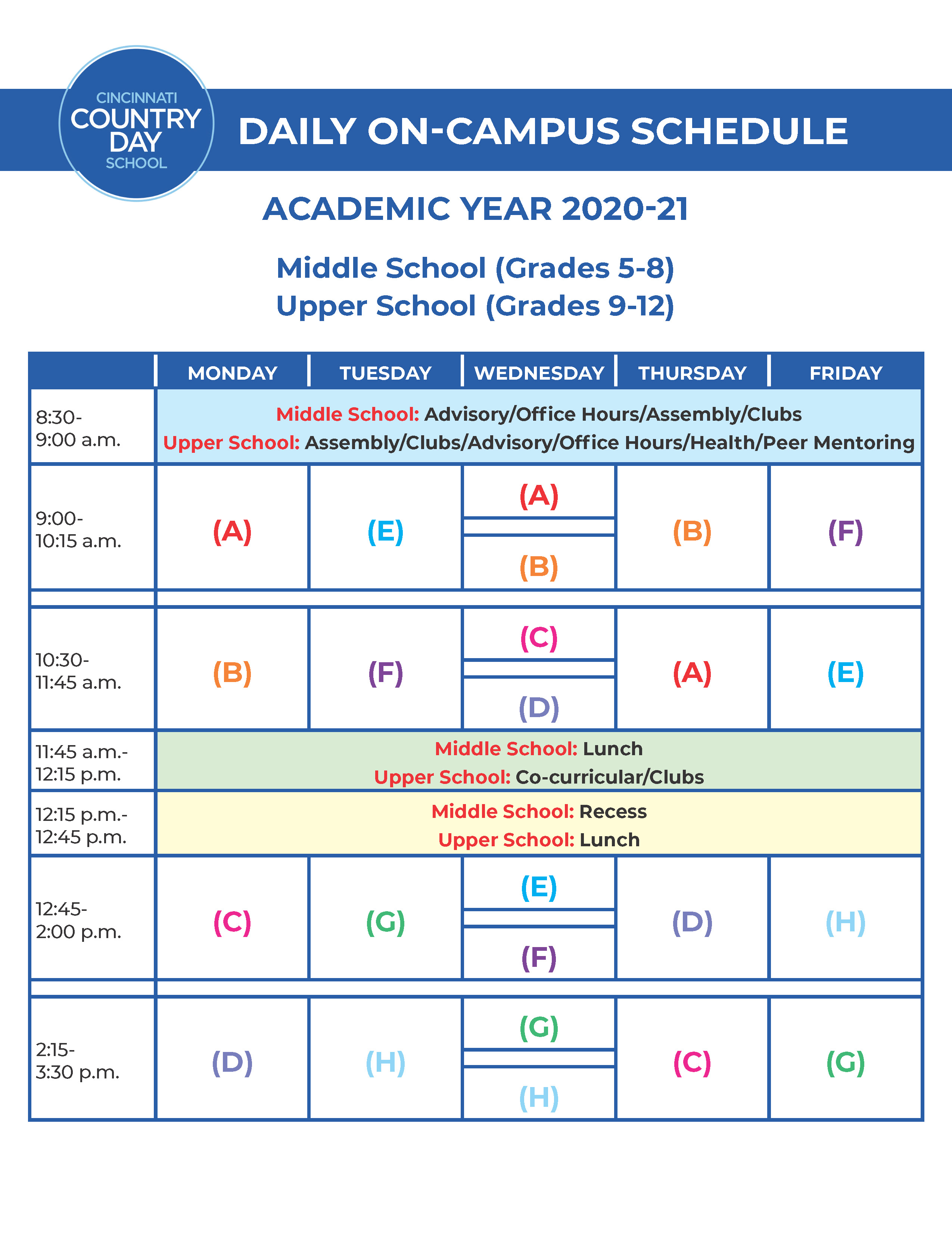 CCDS MS US On campus schedule